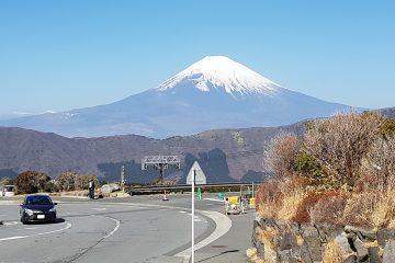 japon alcompleto 2