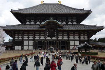 japon esencial 1