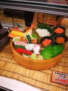 recomendaciones comida japon viajes beagle